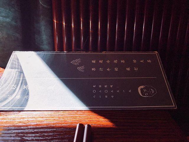 Congratulations @wai_ting_wai @shingtatchung & Erchen @bao_london on another beautiful restaurant.